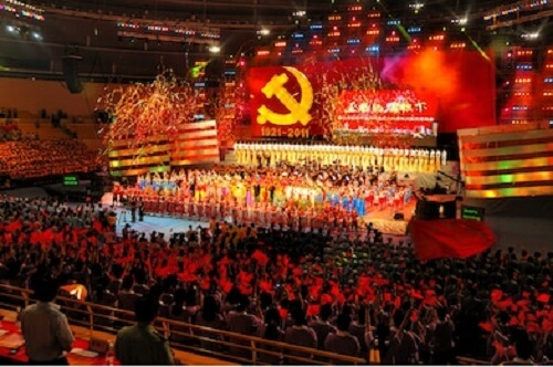 First Communist Party Committee by a Chinese Crypto Company