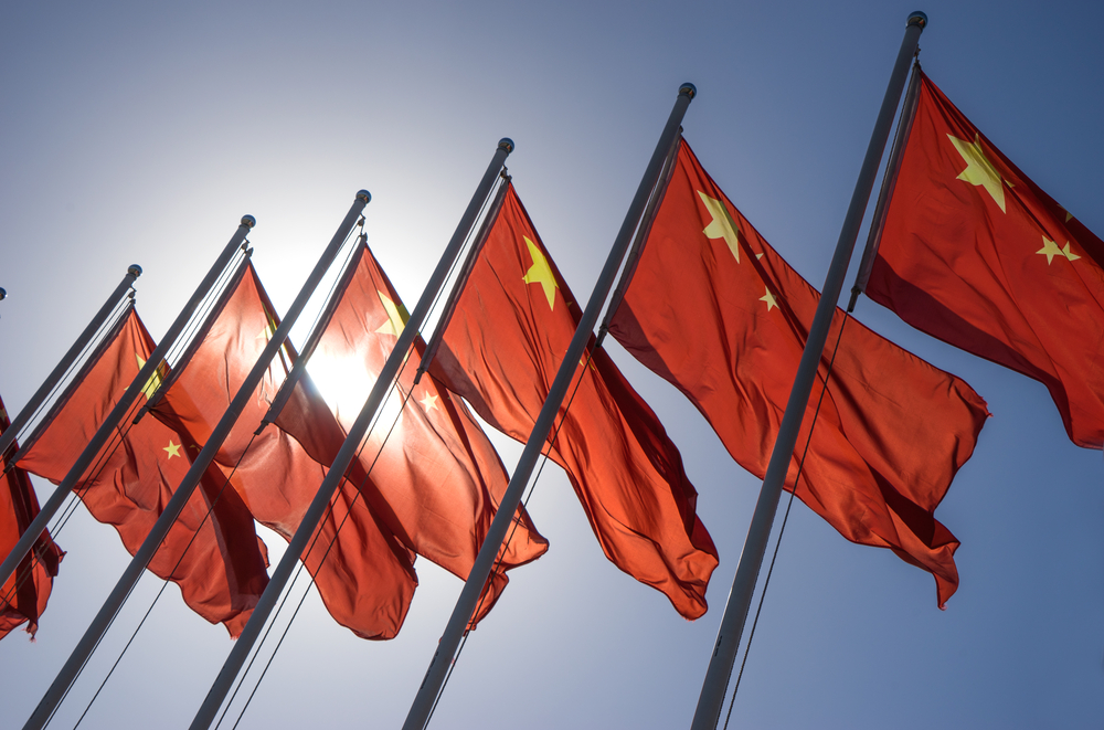LBN_China Sacks Finance Minister