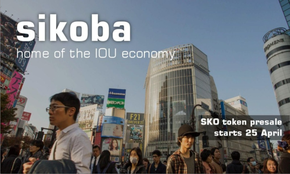 sikoba, digital credit system, altcoin, SKO, altcoin ICO
