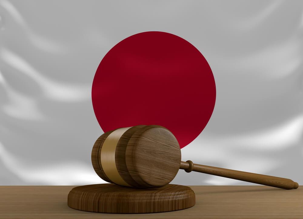 LBN Japan Coincheck Regulation