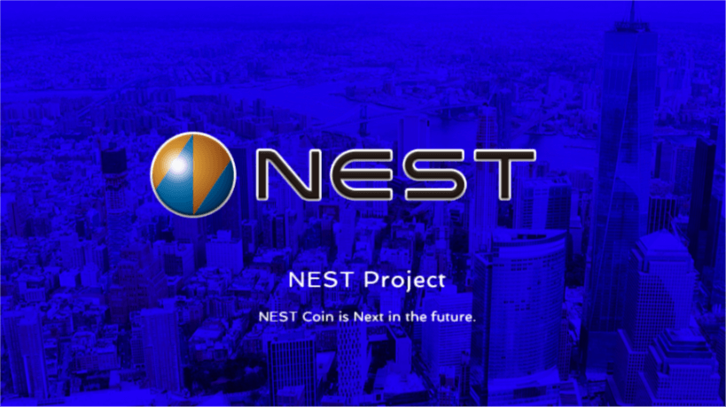 Nest Coin, cryptocurrency, ico