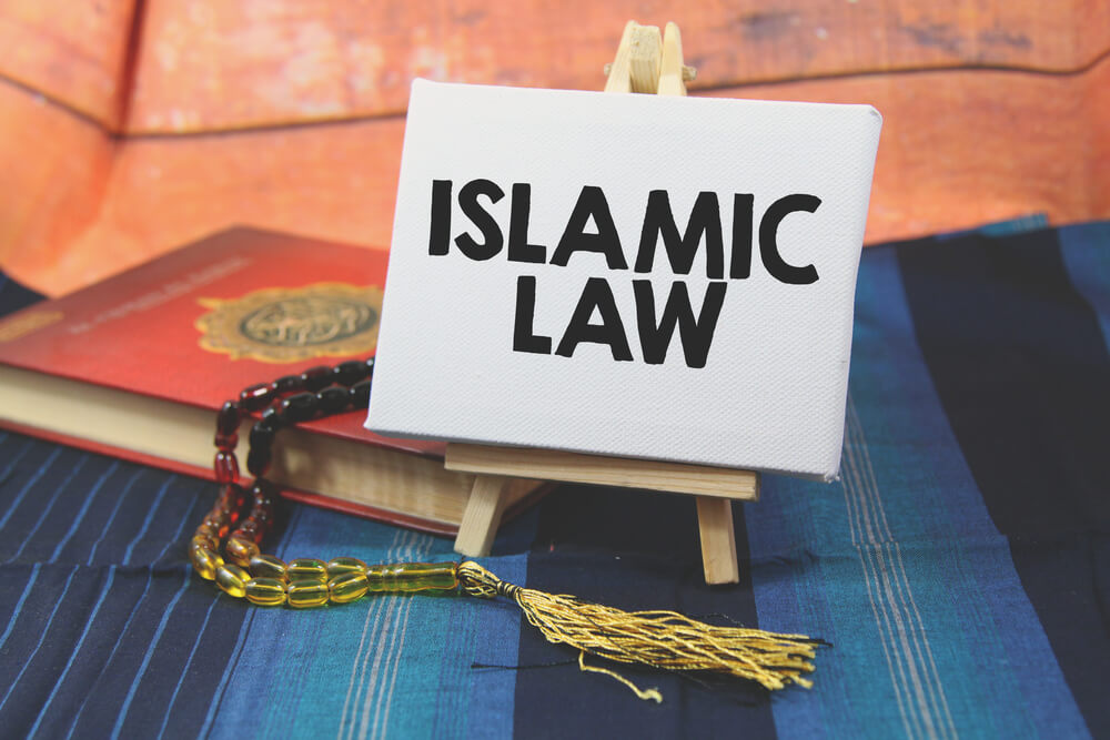 LBN Islamic Law Bitcoin