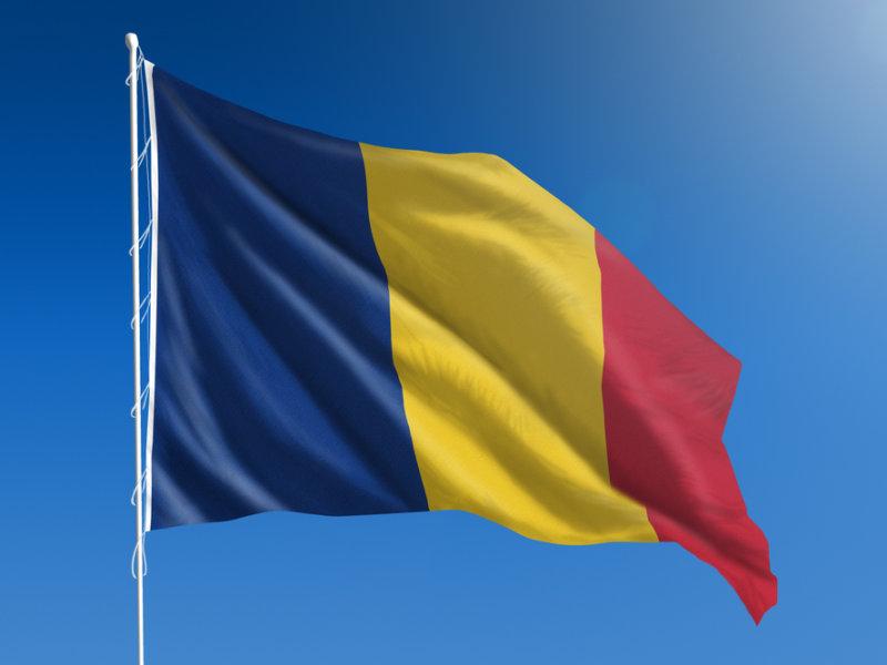 LBN Romania Cryptocurrency