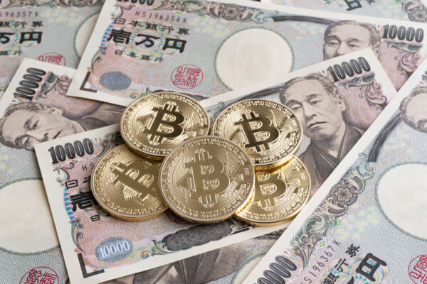 Japan is putting a curb on margin trading for cryptocurrency.