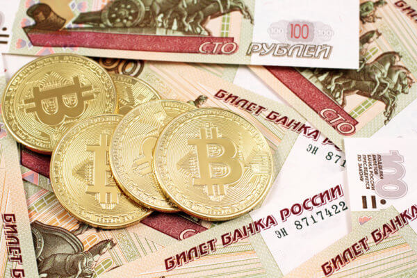 LBN Russia Bitcoin KYC