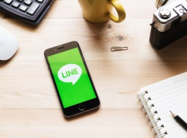 LINE Launches Japan-only Cryptocurrency and Five New dApps