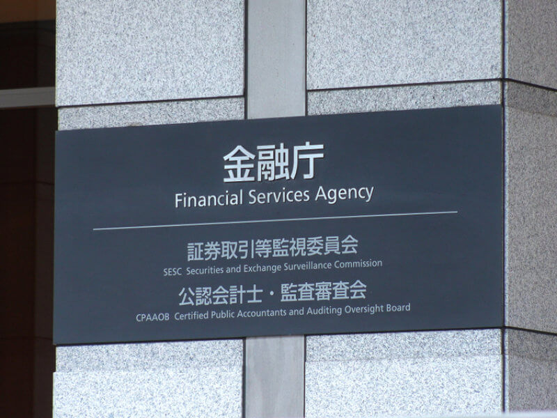 Japan's FSA Imposes Additional Guidelines for New Cryptocurrency Exchanges
