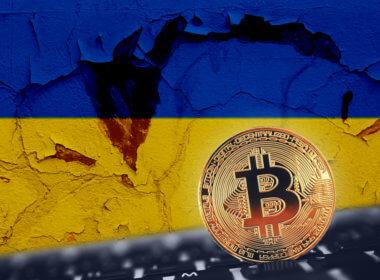 LBN Ukraine Cryptocurrency Blockchain
