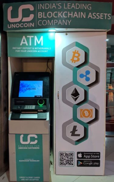 Unocoin cryptocurrency ATM
