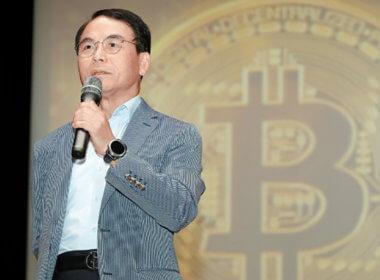 Korea: ICOs Good for Country Says Head of Blockchain Association