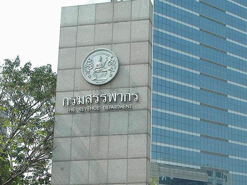 Thailand Revenue Department Turns to Blockchain in Tax Evasion Probe