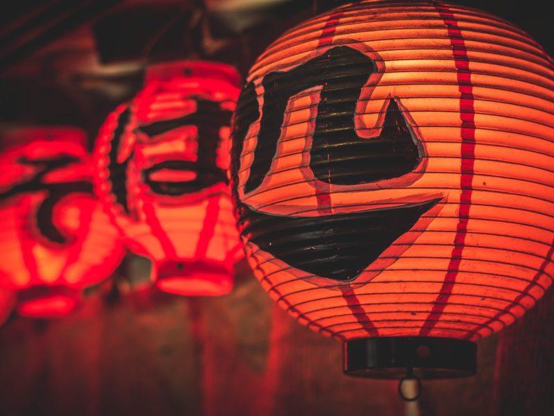 japan, cryptocurrency, casino, gambling