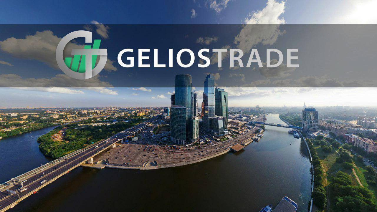 How GeliosTrade's MetaTrader 4 Terminal Works