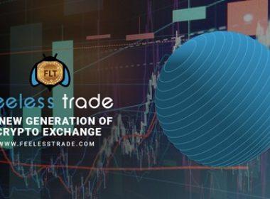feeless trade
