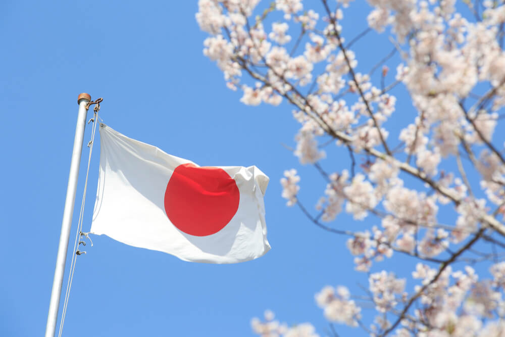 Japan Is No Joke When It Comes to Crypto • Live Bitcoin News